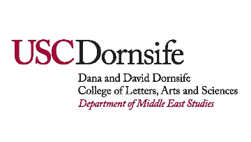 University of Southern California, Department of Middle East Studies logo